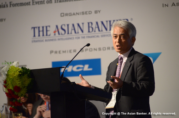 | The Asian Banker Forums & Conference